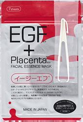 Маска с плацентой и EGF фактором Facial Essence Mask (7 штук)